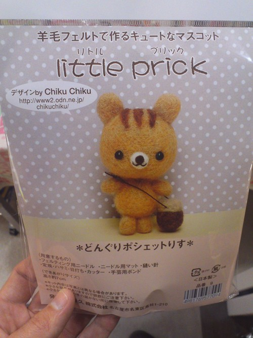 bear handcrafts little prick p33n prick