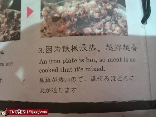 cooking food instructions menu - 5795328768