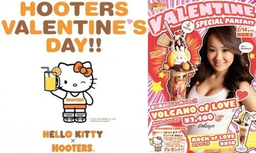 Crazyass Japanese Thing hello kitty Hooters Tokyo - 5801376256