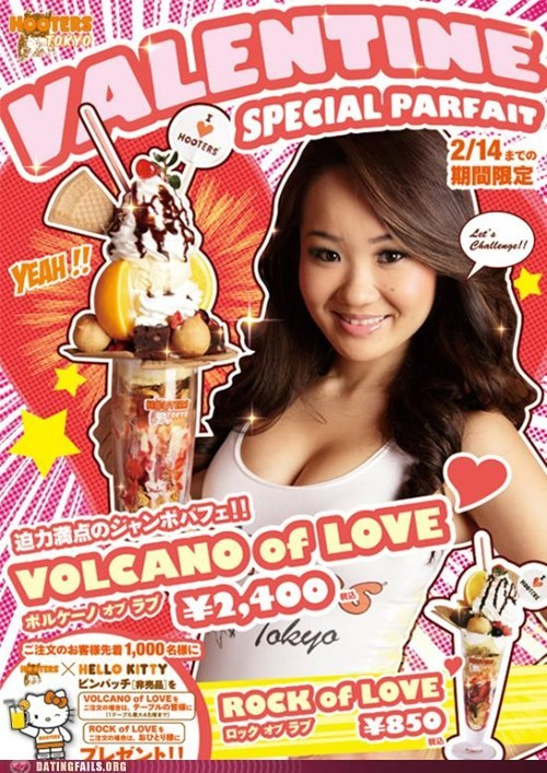 dating dispatches hello kitty hooters Japan tokyo Valentines day - 5801888768