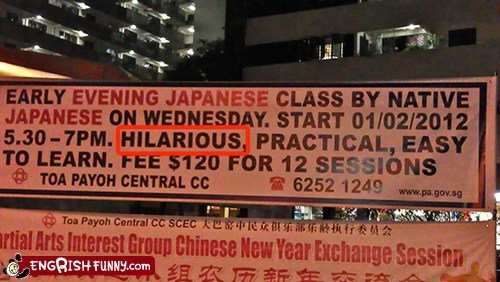 engrish,japanese,language lessons,singapore