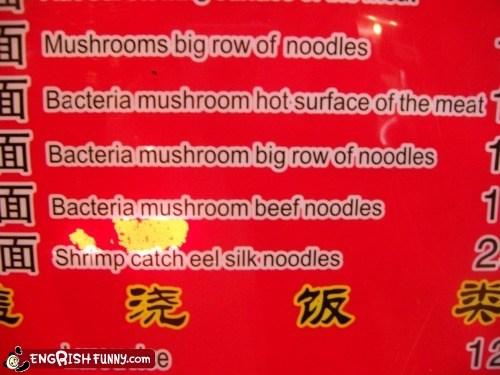food menu wtf - 5849303040