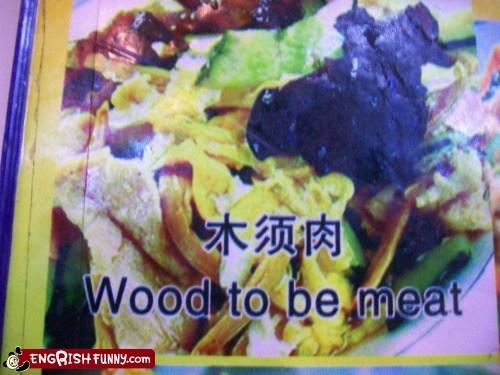 innuendo menu p33n - 5869162240