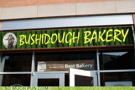 bakery,bushido,double meaning,dough,homophone,suffix