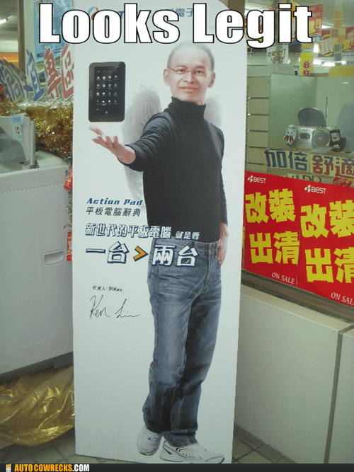 asian AutocoWrecks China chinese g rated steve jobs - 5887884288
