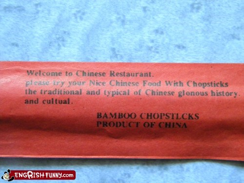 bamboo China chopsticks engrish history