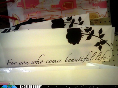 beautiful life card greeting card - 5902461440