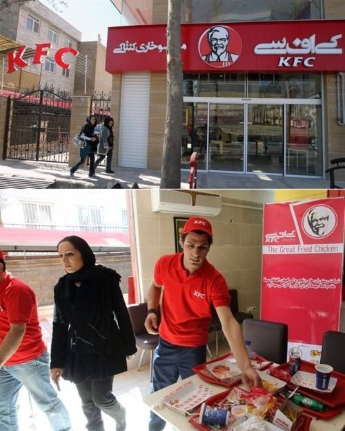 Imitation As Progress,iran,kfc