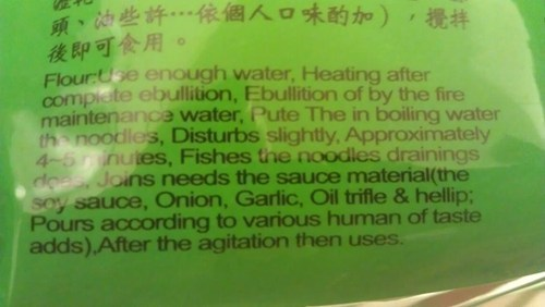 CHINESE NOODLE COOKING INSTRUCTIONS