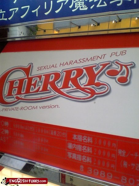 cherry,engrish,Japan,pub