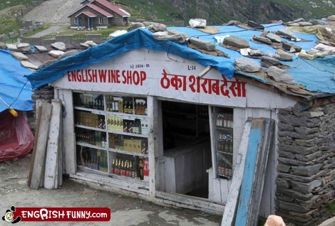 english,english wine shop,india,liquor shop,wine shop