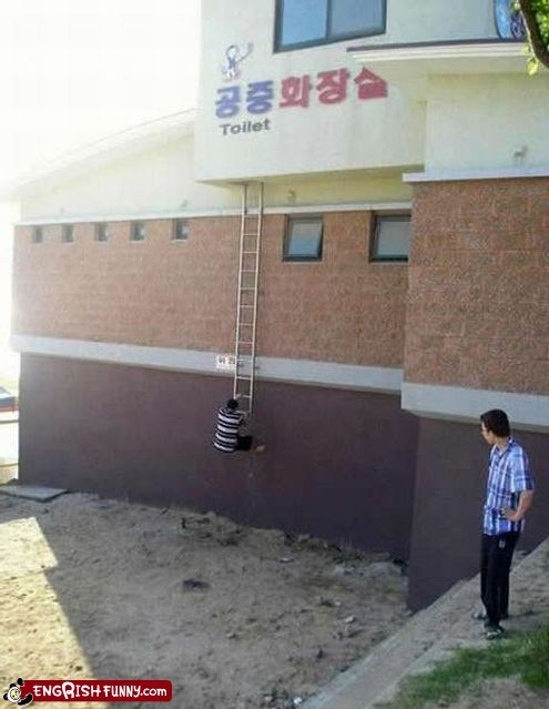 Hall of Fame,korea,korean,ladder,toilet