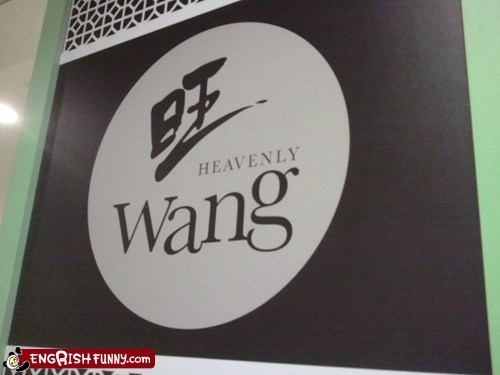 chinese,church,churches,engrish,heavenly,sign,wang