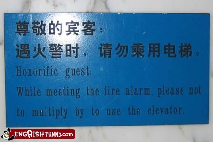 China chinese elevator engrish fire alarm sign