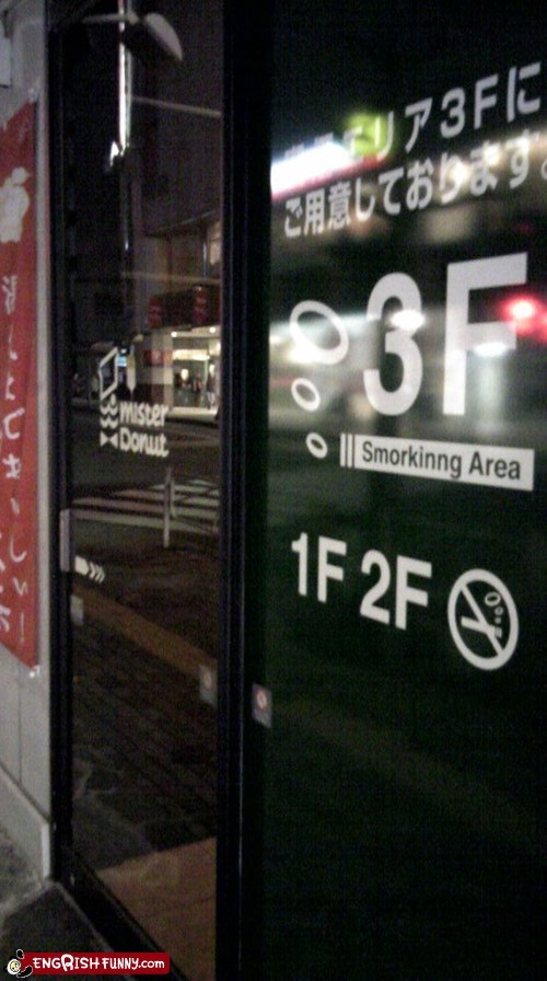 engrish,Japan,japanese,sign,smoking