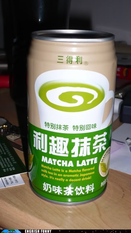 decent,decent drink,matcha latte