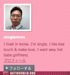 kiss touching koreans sexy hot babe girlfriend - 5953379840