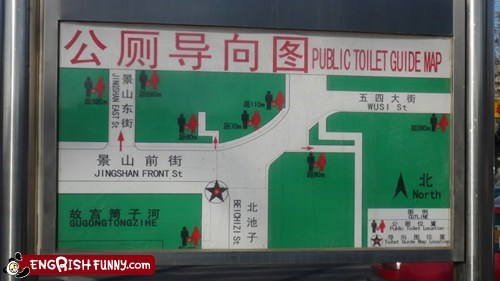 China,chinese,engrish,map,public toilet,toilet
