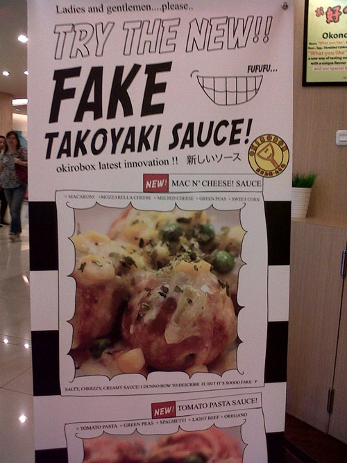 fake Japan japanese sauce takoyaki sauce - 5970079488
