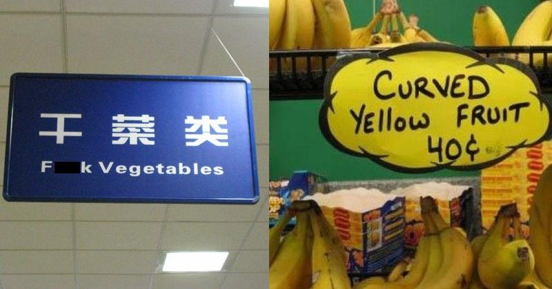 pics FAIL bad translations food funny - 5971973