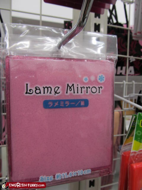 Japan japanese lame lame mirror mirror product store