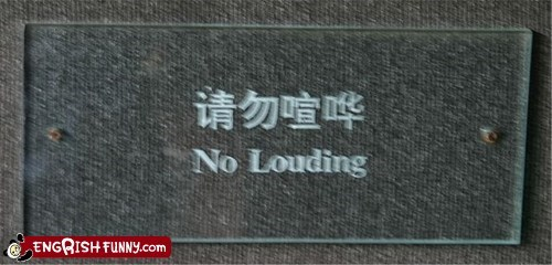 China chinese engrish loud louding quiet sign