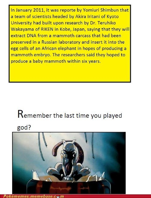 best of week god Japan mewtwo the internets - 5980725504