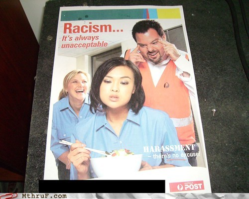 hr human resources office racism racism - 5982081536