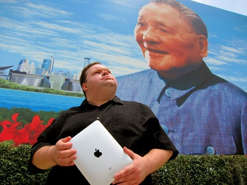 apple,Foxconn,mike daisey,NPR,retraction,Tech,the agony and ecstasy of steve jobs,This American Life