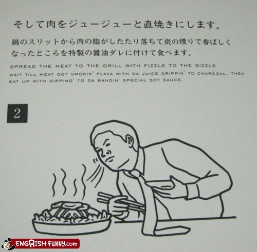 coloring book engrish engrish funny food g rated grill Japan japanese wtf