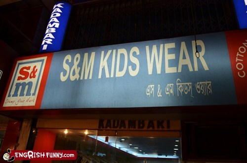 asia,cotton,engrish,kids wear,sign,store