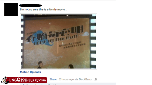 China chinese engrish facebook film Movie picture