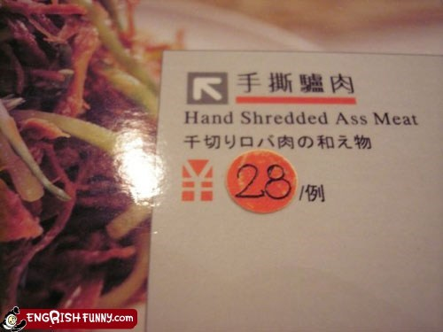food Hall of Fame hand hand shredded Japan japanese restaurant shredded - 6014261760