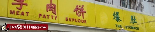 China chinese explode meat patty Pink Slime stomach