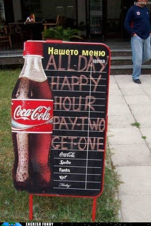 coca cola coke happy hour russia russian - 6045563904