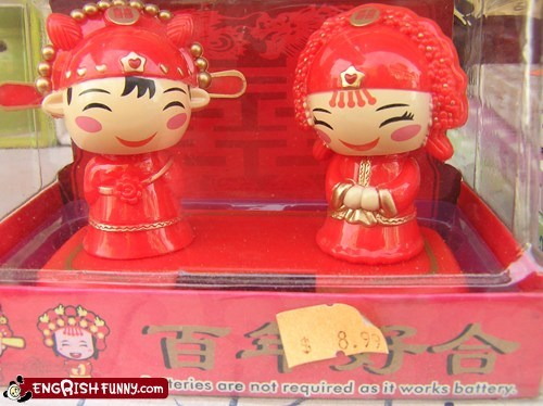 battery China chinese dolls - 6071323136
