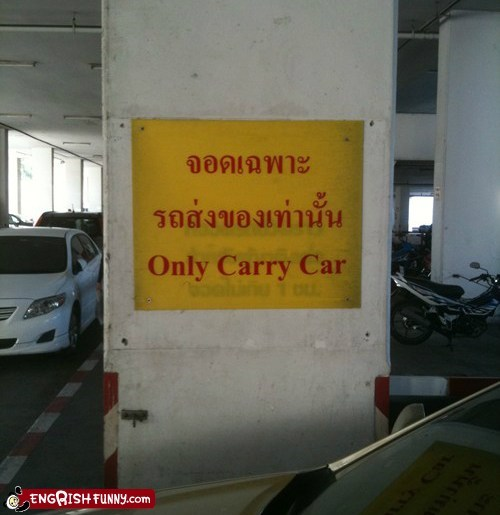 Heavy parking rules