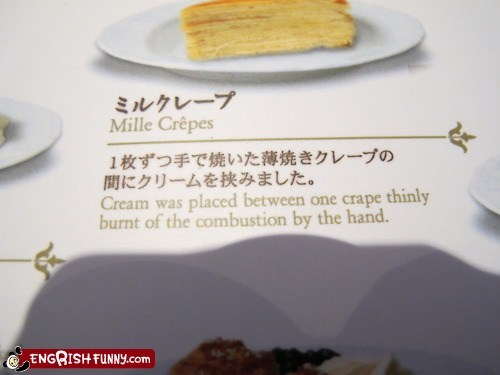 food innuendo menu