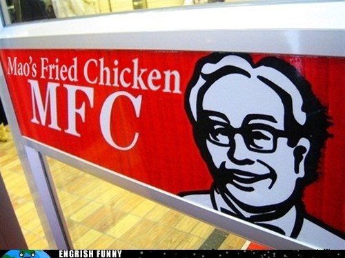 China communist mao tse-tung Mao Zedong maos-fried-chicken mfc - 6122170880