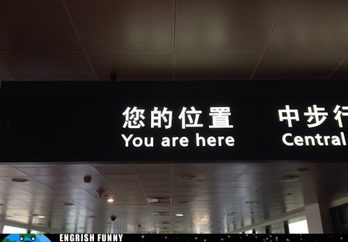 airport pudong shanghai you are here - 6123244800