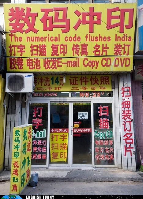 flushes,india,numerical code