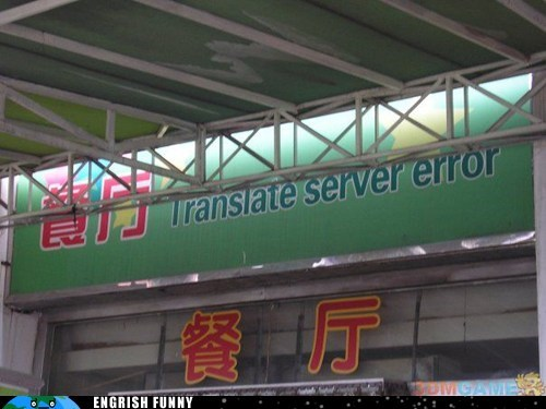 404,error,translate server error