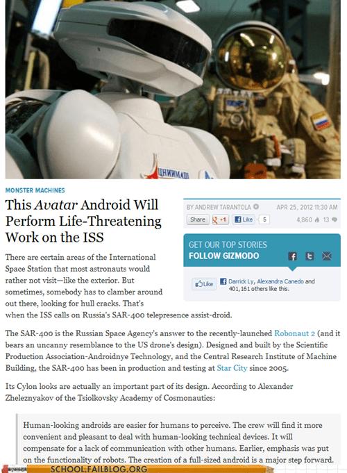 androids gizmodo HAL 9000 robots - 6157126656