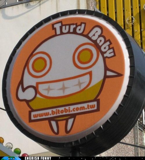 bitobi engrish funny kids shop Taiwan turd baby - 6181555968