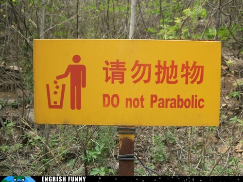 China chinese do not parabolic garbage littering parabolic trash