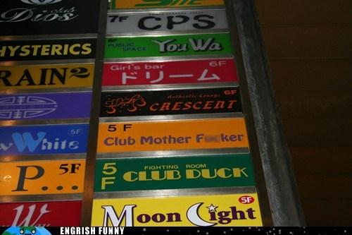 club scene,clubbin,Japan,osaka