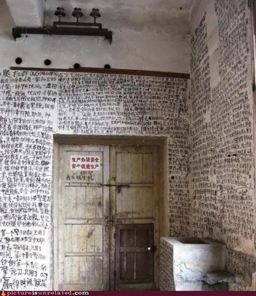 paper wall writing wtf - 6187269888