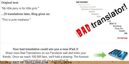 Bad Translator Bronies madness my little pony - 6187585792