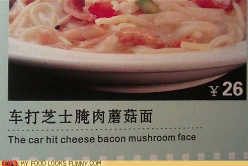 bacon,cheese,description,face,menu,mushroom