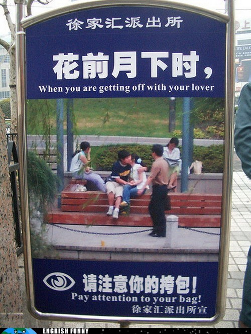 bag,China,chinese,lover